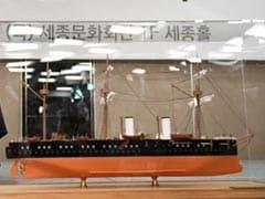 South Korea Firm Apologises For 'Irresponsible' Treasure Ship Claim