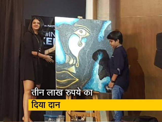 Video : आरती अग्रवाल ने खरीदी आरव की पेंटिंग