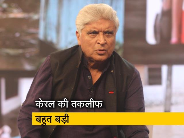 Videos : मदद के लिए फंड की कोई कमी नहीं होनी चाहिए: जावेद अख्तर