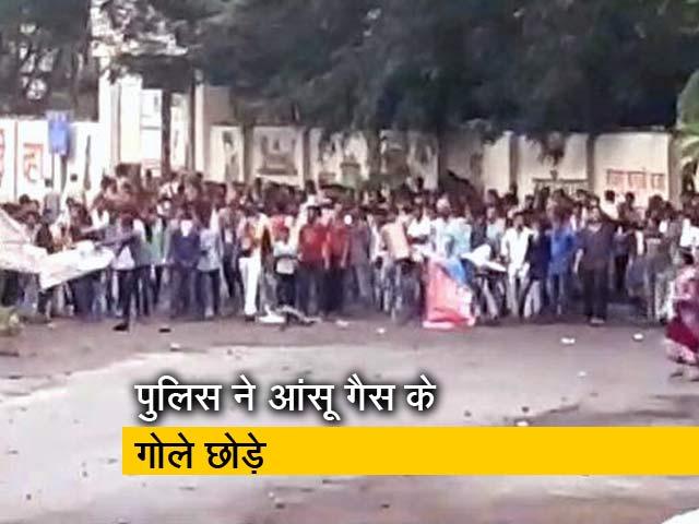Videos : रायगढ़ में पुलिस और मराठा प्रदर्शनकारी भिड़े