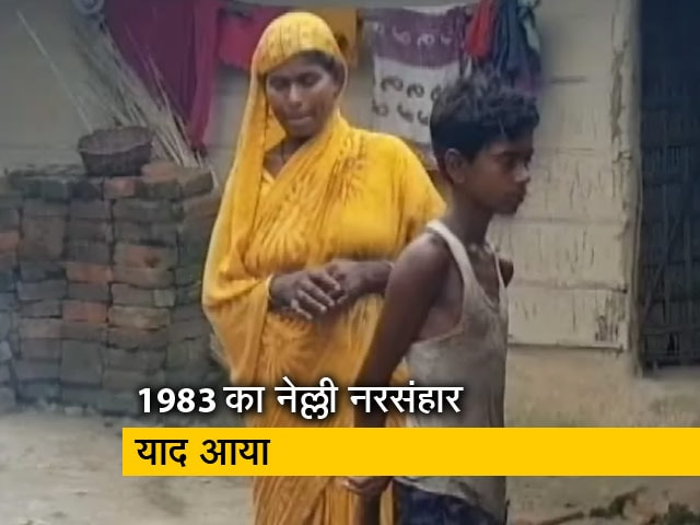 Videos : नेशनल रिपोर्टर: NRC ने खोले पुराने जख्म