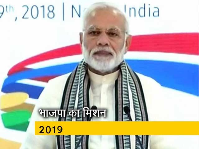 Videos : इंडिया 7 बजे: फरवरी तक 50 रैलियां करेंगे PM मोदी