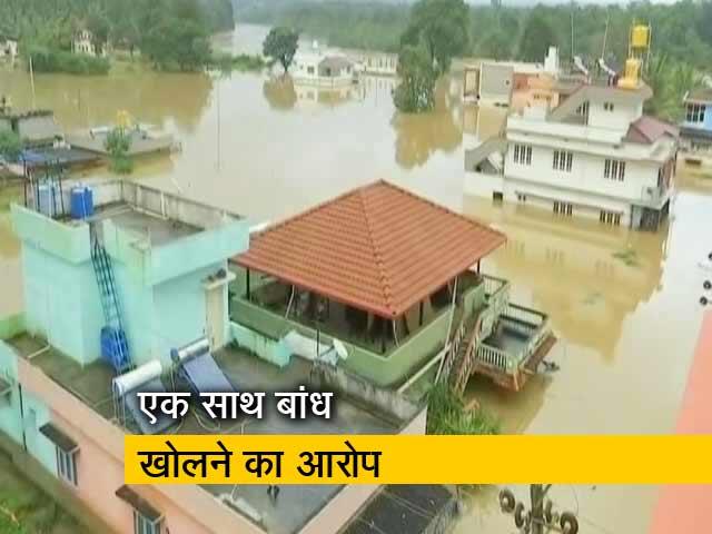 Video: कांग्रेस का केरल सरकार पर हमला, बाढ़ को बताया इंसान की बुलाई आपदा