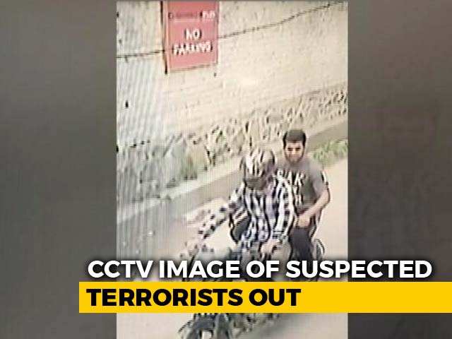 Video : After Terror Attack In Srinagar, Police Release Pictures Of Suspects