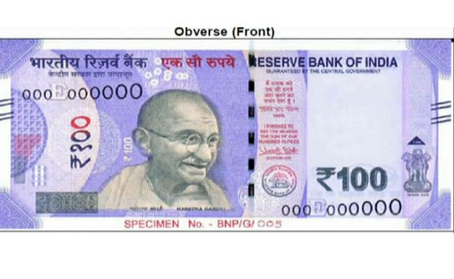 New Rs 100 Note In Lavender Features Gujarat's