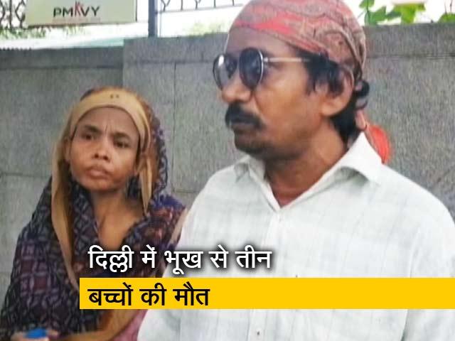 Videos : भुखमरी से मौत के मामले में सिस्टम फेल हुआ : मनीष सिसोदिया