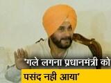 Video : बड़ी खबर : राहुल के बयान पर जंग