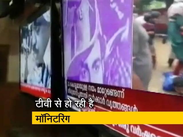 Video: बाढ़ के बीच मुस्तैद केरल पुलिस