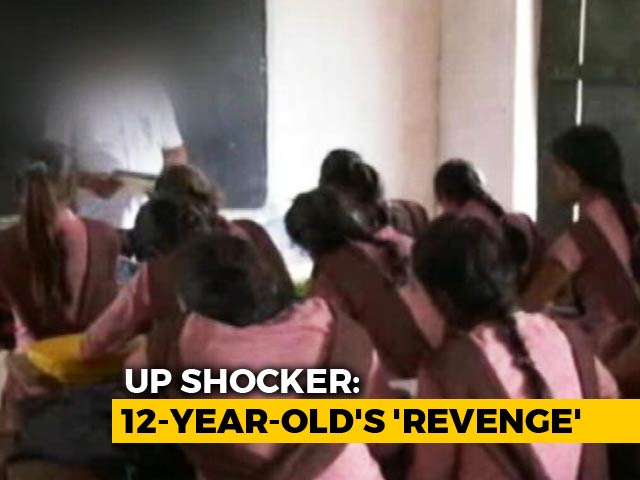 Video : 12-Year-Old Girl Tried To Poison Students At UP School, Alleges Cook