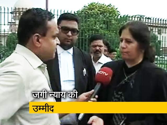 Videos : 'सुप्रीम कोर्ट के निर्णय के बाद याचिकाकर्ताओं में जगी न्याय की उम्मीद'