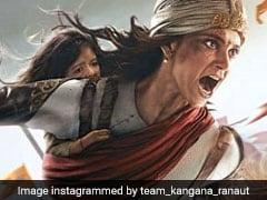Manikarnika Poster: आक्रामक किरदार में कंगना रनौत, स्वतंत्रता दिवस के मौके पर रिलीज हुआ 'झांसी की रानी' का पोस्टर
