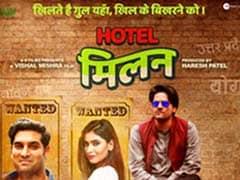 एंटी रोमियो स्क्वायड पर बनी फिल्म 'होटल मिलन' का पोस्टर रिलीज