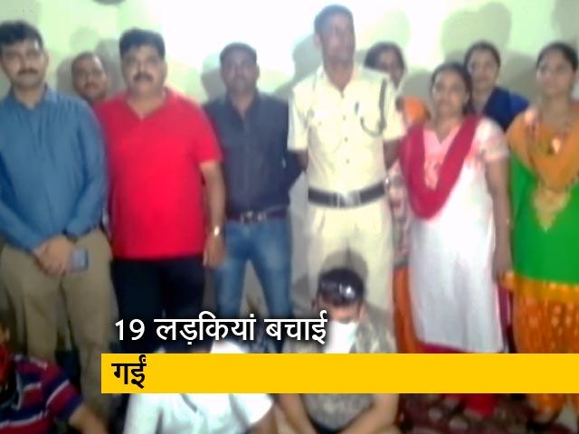 Videos : दिल्ली में मानव तस्करी रैकेट का भंडाफोड़