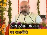 Video : इंडिया 9 बजे: मुगलसराय स्टेशन का नाम बदला
