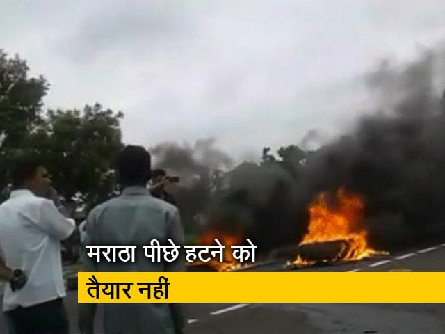 Videos : सिटी सेंटर: मराठा आरक्षण की आग में सुलग रहा है महाराष्ट्र, दिल्ली में भूख से 3 मौत