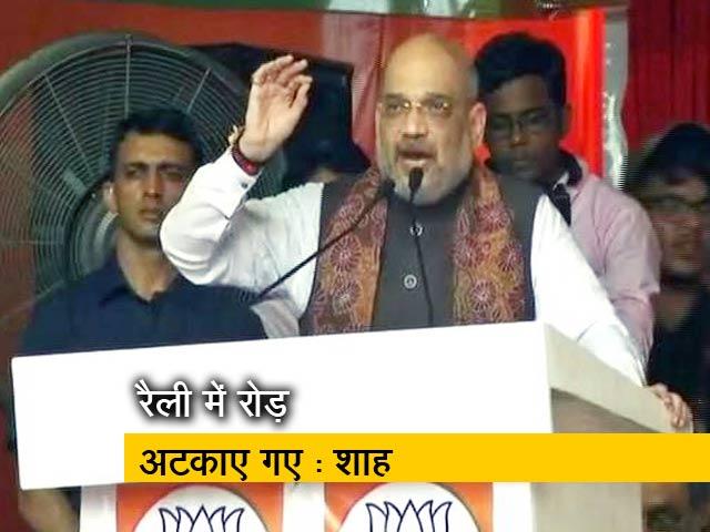 Videos : कोलकाता में बोले अमित शाह, ममता नहीं रोक सकतीं NRC