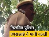 Video : न्यूज टाइम इंडिया : अस्पताल ले जाने में देरी से हुई रकबर की मौत