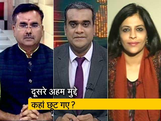 Videos : मिशन 2019 : हिंदू-मुस्लिम इकलौता चुनावी मुद्दा?