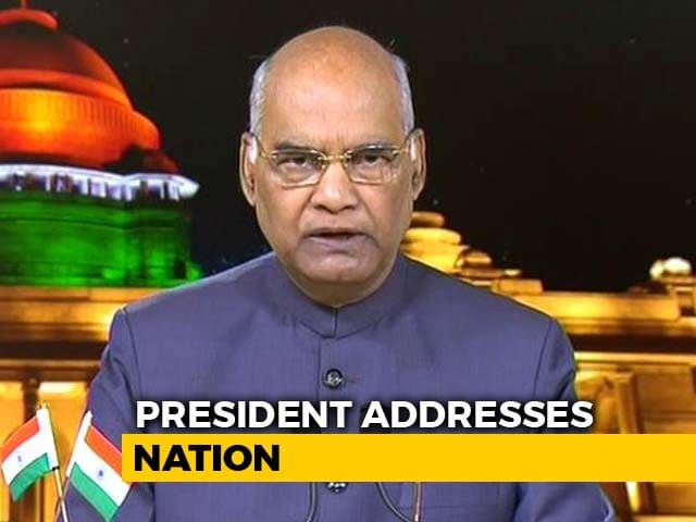Video : President Addresses Nation On Eve Of 72nd Independence Day