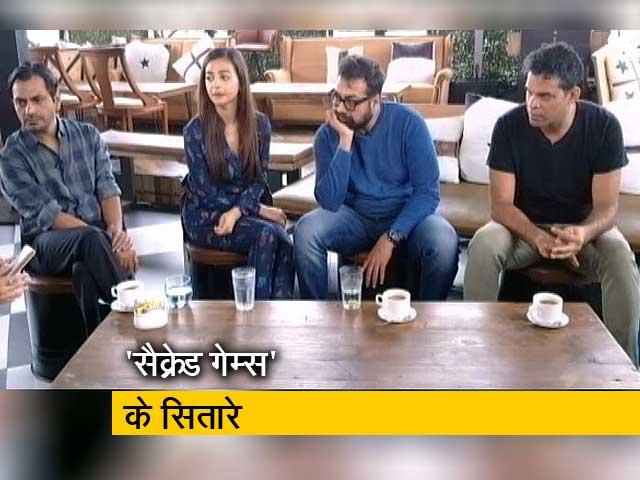 Videos : स्पॉटलाइट : अनुराग कश्यप की वेब सीरीज सैक्रेड गेम्स के सितारों से खास बातचीत