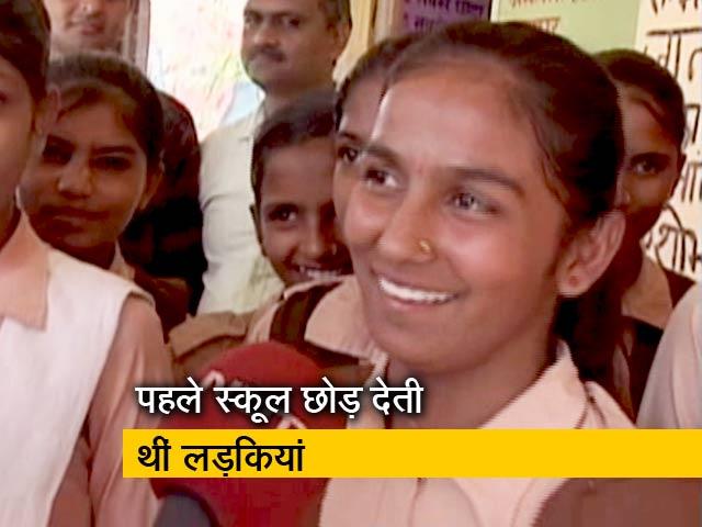 Video : बनेगा स्वच्छ इंडिया : स्कूल में शौचालय बनने से बढ़ा लड़कियों का नामांकन