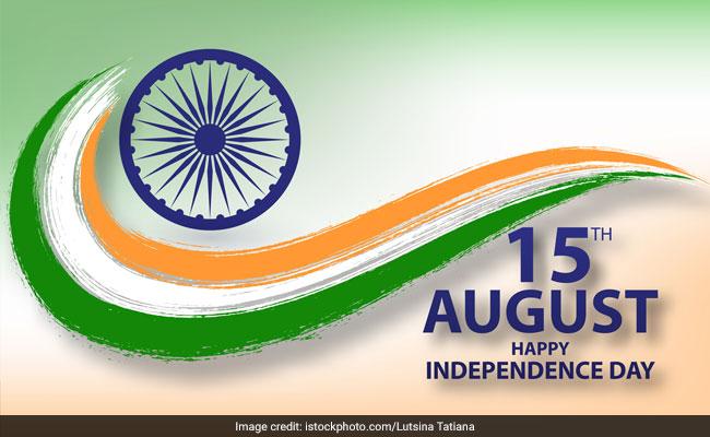Independence Day: क्या आप जानते हैं राष्ट्रगान और राष्ट्रगीत में अंतर?