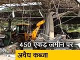 Videos : दक्षिणी दिल्ली में अवैध कब्जे पर बुलडोजर