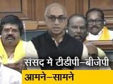 Video : अविश्वास प्रस्ताव बहुमत और नैतिकता के बीच की लड़ाई: टीडीपी नेता जयदेव गाला