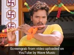 Janmashtami 2018: खेसारी लाल यादव ने कान्हा बन छेड़ी बांसुरी की धुन, पवन सिंह बोले- तू ही तो मेरी जान है राधा