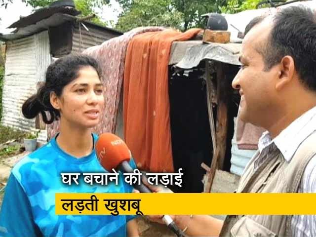 Videos : भारतीय हॉकी टीम की गोलकीपर झुग्गी में रहने को मजबूर
