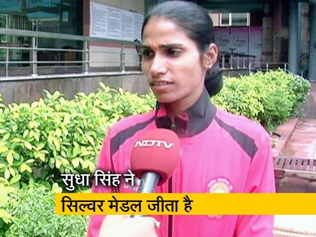 Videos : एथलीट सुधा सिंह से NDTV की खास बातचीत