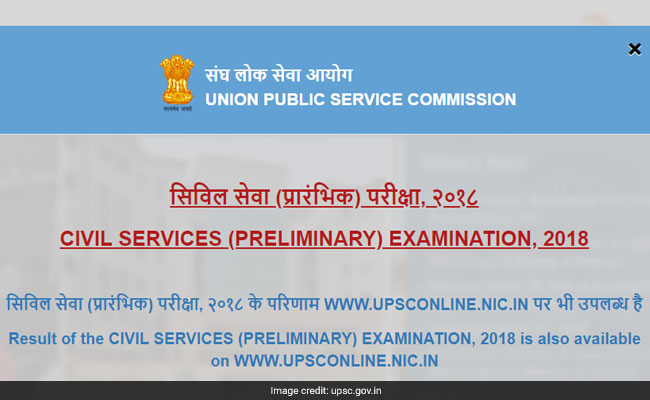 UPSC Prelims Result 2018 Declared @ Upsc.gov.in, Upsconline.nic.in; What's Next