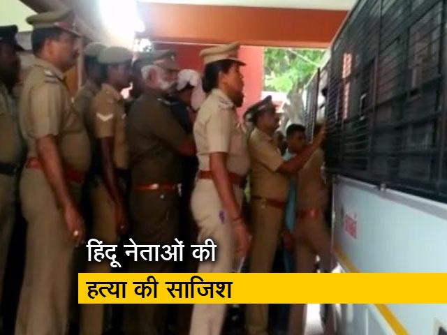 Video : हिंदूवादी नेताओं की हत्या की साजिश रचने के आरोप में 5 गिरफ्तार