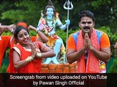 सावन में भोजपुरी गाने की फुहार, पवन सिंह ने 'बिन भोले के सावन...' गाने से जमाया रंग, देखें Video