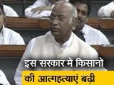 Video : मोदी सरकार बताए कि 4 साल में क्या किया : मल्लिकार्जुन खड़गे