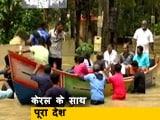 Video : सिटी सेंटर: केरल में पानी घटा, लेकिन चुनौतियां बढ़ीं, गाजियाबाद में नाले की गैस से चाय!