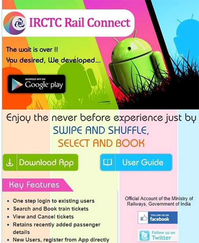 IRCTC Book E-Ticket: Rules, Advantages, Facilities On IRCTC