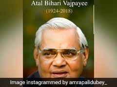 अटल बिहारी वाजपेयी को आम्रपाली दुबे ने दी श्रद्धांजलि, निरहुआ भी हुए इमोशनल