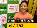 Video : NDTV से बोलीं मैरी कॉम, अब युवा बॉक्सर भारत के लिए गोल्ड जीते