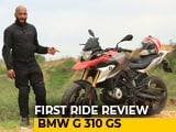Video : BMW G 310 GS First Ride