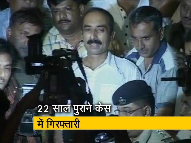 Videos : पूर्व IPS संजीव भट्ट को किया गया गिरफ्तार