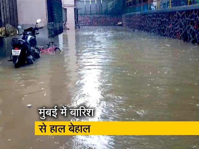 Videos : मुंबई में एनडीटीवी के रिपोर्टर के घर में भी घुसा पानी, सुनिये आपबीती