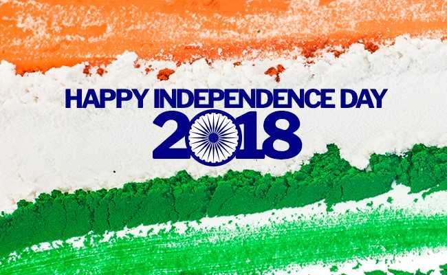 Happy independence day patriotic whatsapp messages wishes independence day 2018 patriotic whatsapp messages wishes greetings you can share m4hsunfo