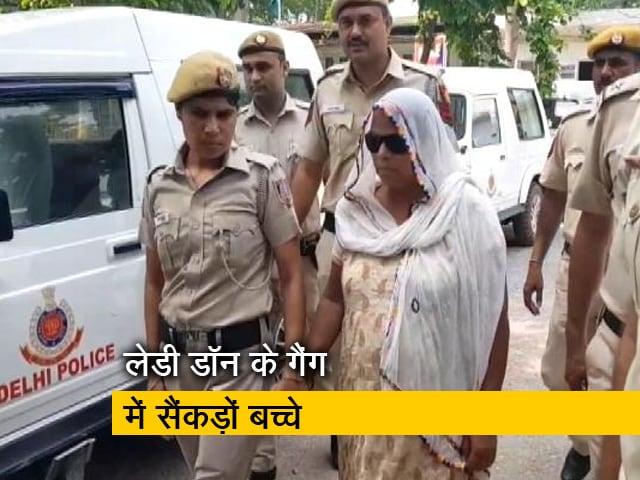 Video : दिल्ली से लेडी डॉन बशीरन गिरफ्तार