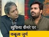 Video: प्राइम टाइम: अलवर, हापुड़ की भीड़ की हिंसा पर NDTV की पड़ताल