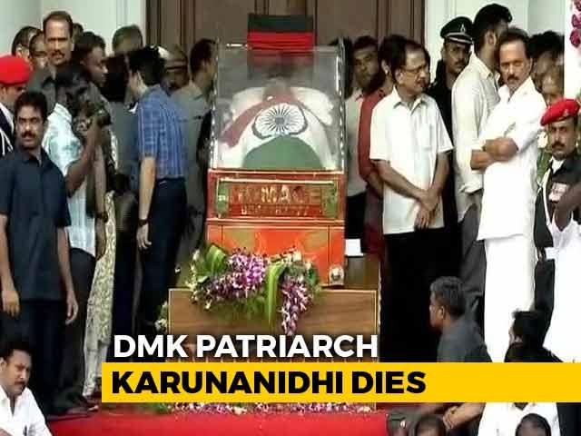 Video : Karunanidhi Burial At Marina Beach? Hearing To Resume At 8 AM