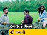 Video : Karwaan Film Review : रोड ट्रिप की कहानी कहती है फिल्म 'कारवां'