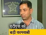 Video : महाराष्ट्र एटीएस को बड़ी कामयाबी, नरेंदर दाभोलकर हत्याकांड के एक आरोपी को पकड़ा
