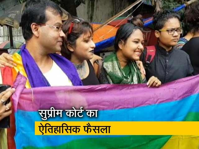 Videos : सिटी सेंटर: समलैंगिकता अब अपराध नहीं, सवर्णों के भारत बंद का मिला जुला असर