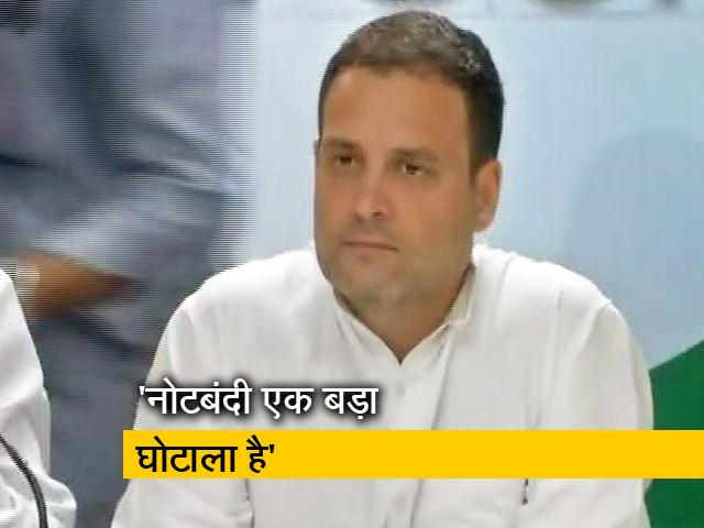 Videos : न्यूज टाइम इंडिया : राहुल गांधी का सरकार पर हमला